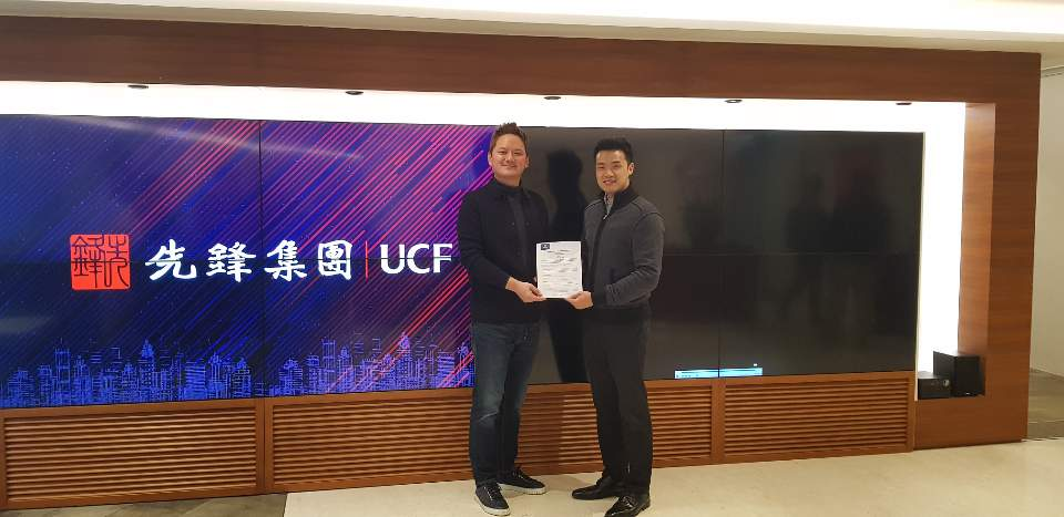 Decentre signs strategic alliance with C Block Capital in Hong Kong