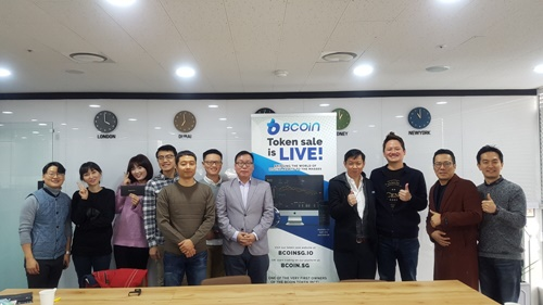Bcoin's Founder held an Interview with a Top Influencer, 'Brain of God', and hosted Bcoin Meetup in Korea