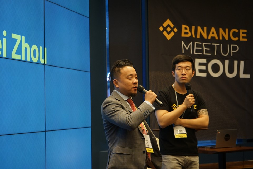 'Binance' Meetup