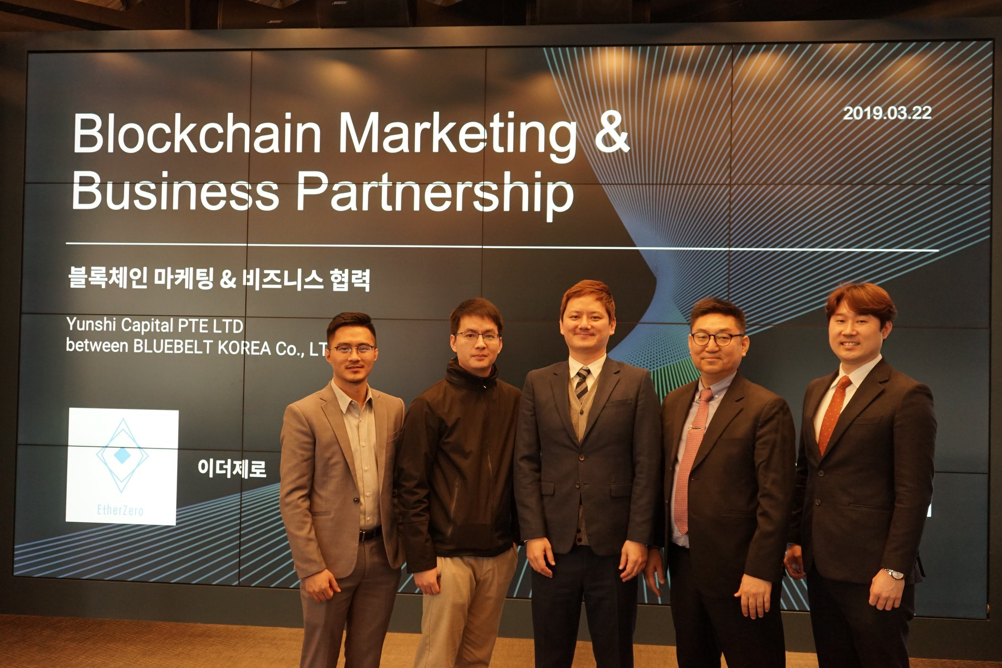 DeCentre signs marketing and business cooperation MOU with ToDo and Ether Zero